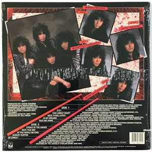 Loudness - Hurricane Eyes LP 90619-1
