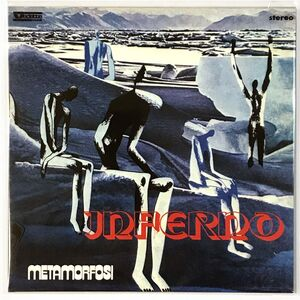 Metamorfosi - Inferno LP VMLP002