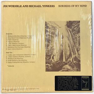Yonkers, Michael And Jim Woehrle - Borders Of My Mind LP MY0004