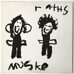 Muske And Raths - Muske Raths LP