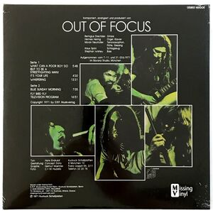Out Of Focus - Out of Focus LP MV005