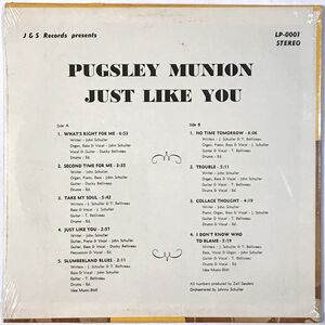 Pugsley Munion - Just Like You Lp SLP-0001