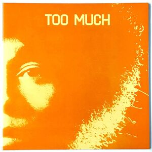 Too Much - Too Much LP ARLP 507