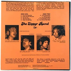 Zippyr Band - Early Sunday Mornin' LP TZB-10177