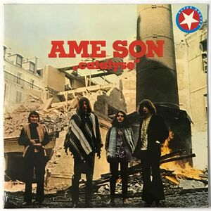 Ame Son - Catalyse LP 03512