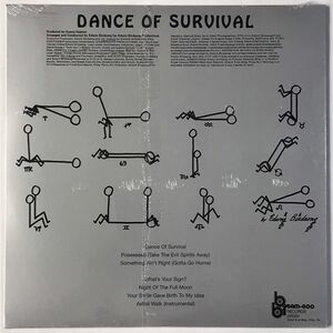 Birdsong, Edwin - Dance of Survival LP Bam4