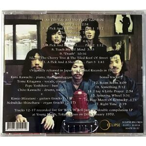 Happenings Four, The - The Long Trip CD ECL 1021