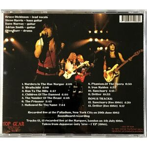 Iron Maiden - Live In New York 1982 CD Top 2
