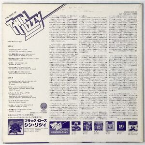 Thin Lizzy - The Best Of Thin Lizzy LP SNP-89