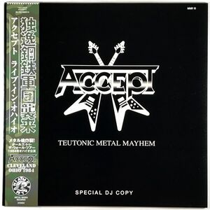Accept - Teutonic Metal Mayhem LP MMR10