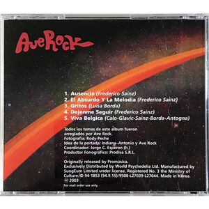 Ave Rock - Ave Rock CD WPC6-8468