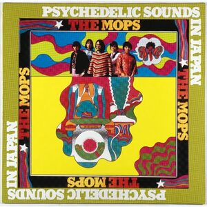 Mops, The - Psychedelic Sounds In Japan LP PS6