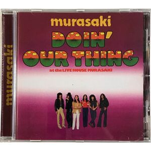 Murasaki - Doin' Our Thing At The Live House CD GEM116