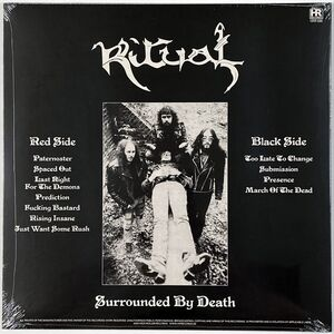 Ritual - Surrounded By Death LP HRR 688