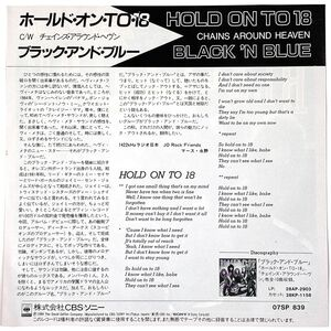 Black 'N Blue - Hold On To 18 7-Inch 07SP839