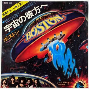 Boston - More Than A Feeling 7-Inch 06SP118