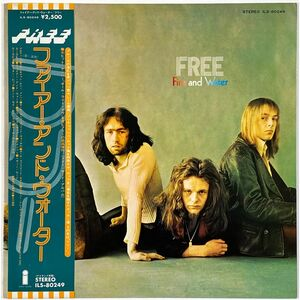 Free - Fire And Water LP ILS80249