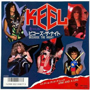 Keel - Because The Night 7-Inch VIPX-1840