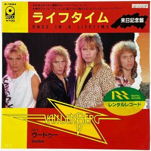 Vandenberg - Once In A Lifetime 7-Inch P1994