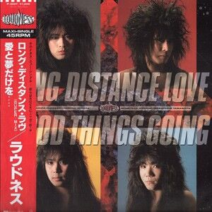 Loudness - Long Distance Love / Good Things Going EP